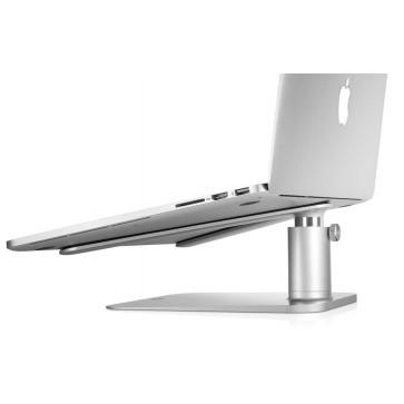 HiRise Stand, für Macbook Pro, MB Air, Twelve South